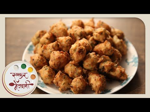 Mix Veg Pakoda - Crispy Snack - Easy to Make Indian Recipe by Archana in...