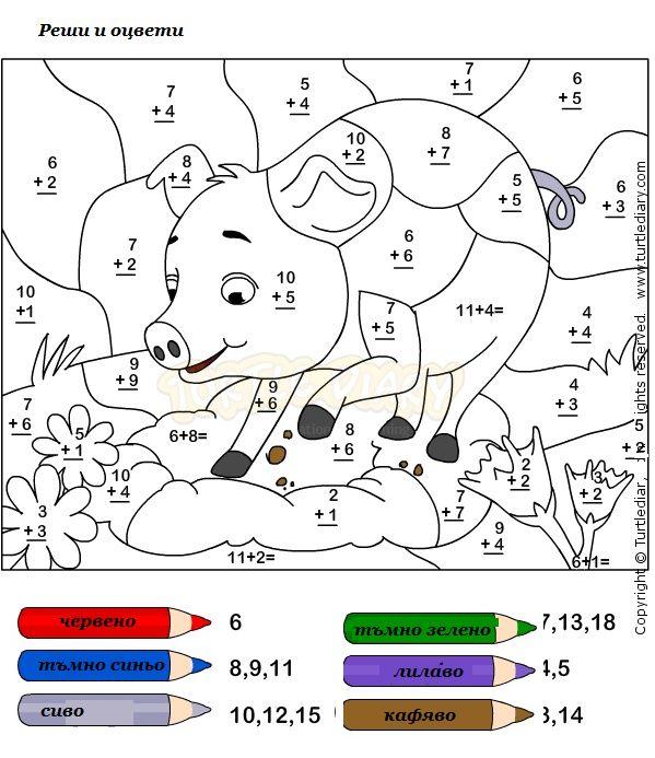 Charlottes web worksheets for 1st grade