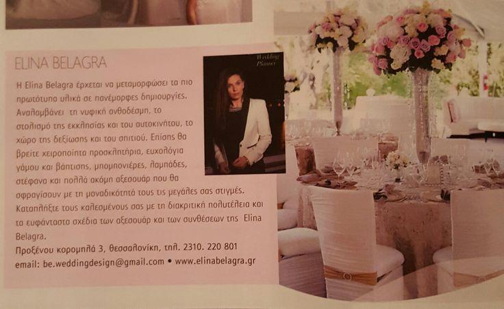 #elinabelagra #theysaidaboutus #nifi magazine  thank you!