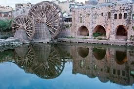 Water wheel Hama
