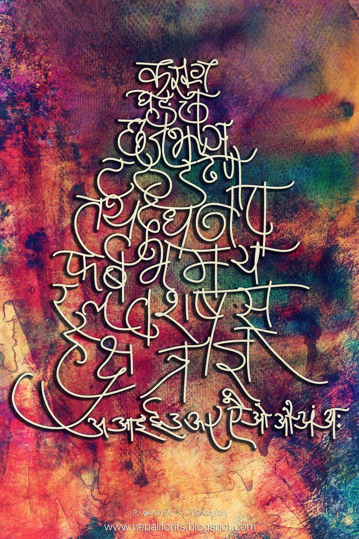 Devanagari Calligraphy Devanagari Nepali Typography