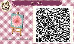 Adorable Flower Animal Crossing QR Code – Flag/Sig…