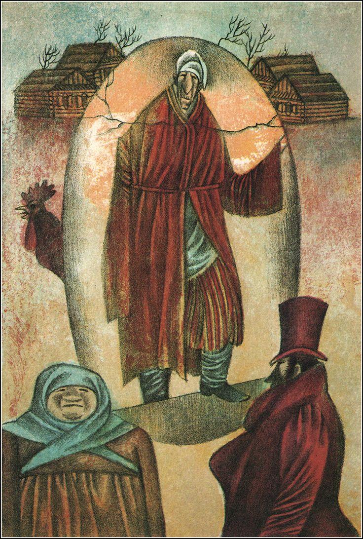 Adolf Born, Gogol, Mrtvé duše