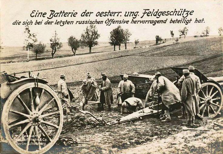 [Немецкий Первая мировая война Открытки Часть II