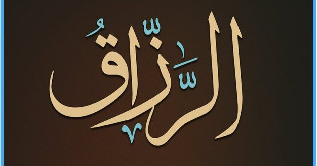 Pin By M3loma On ثقافة ومعرفة Arabic Calligraphy Calligraphy