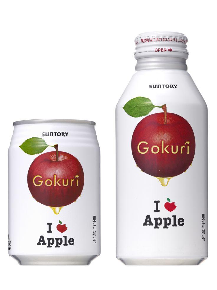 """Suntory Gokuri I Love Apple"""