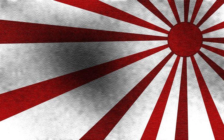 япония солнце: 24 тыс изображений найдено в Яндекс.Картинках