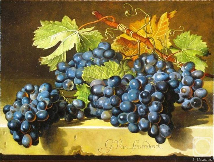 Дыдышко Олег. Черный виноград