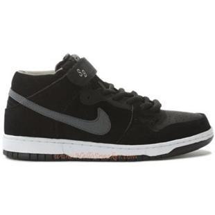 recommander en ligne Nike Dunk Mi Pro Sb Griptape Dessin obtenir authentique Livraison gratuite rabais jeu ebay 1lWrT