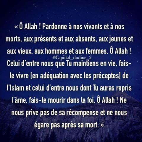 O Allah pardonne nous ...