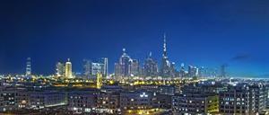 Verenigde Arabische Emiraten Dubai Dubai  Lage: Dieses Hotel befindet sich im Herzen des traditionellen Bur Dabai inmitten der interessantesten historischen Sehenswürdigkeiten der Stadt in der Nähe der neuen Gold Souk des Dubai...  EUR 1080.00  Meer informatie  http://dubaiservice.eu http://ift.tt/1U3o6T7 #Dubai #arabischeemiraten