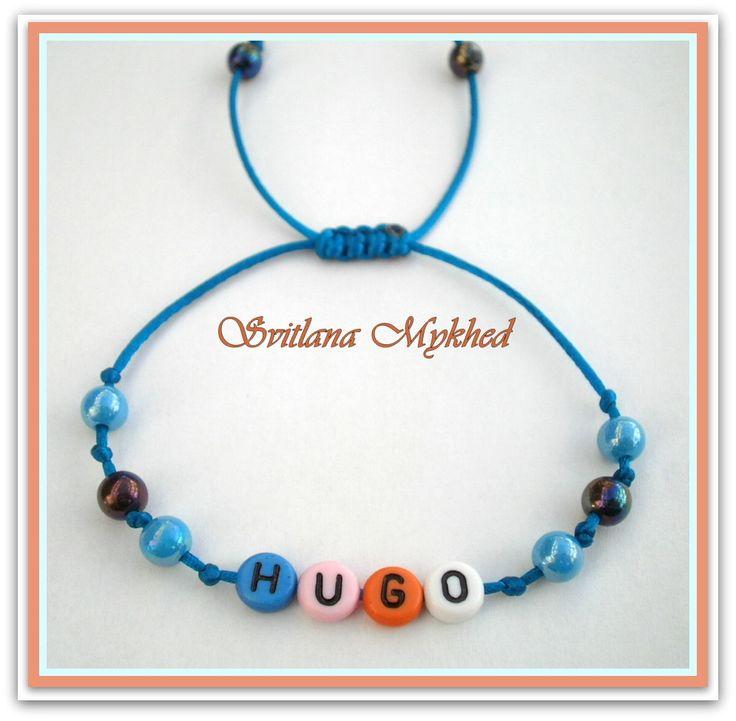 Bracelet personnalise avec prénom Hugo. Bracelet avec prénom enfant, adultes