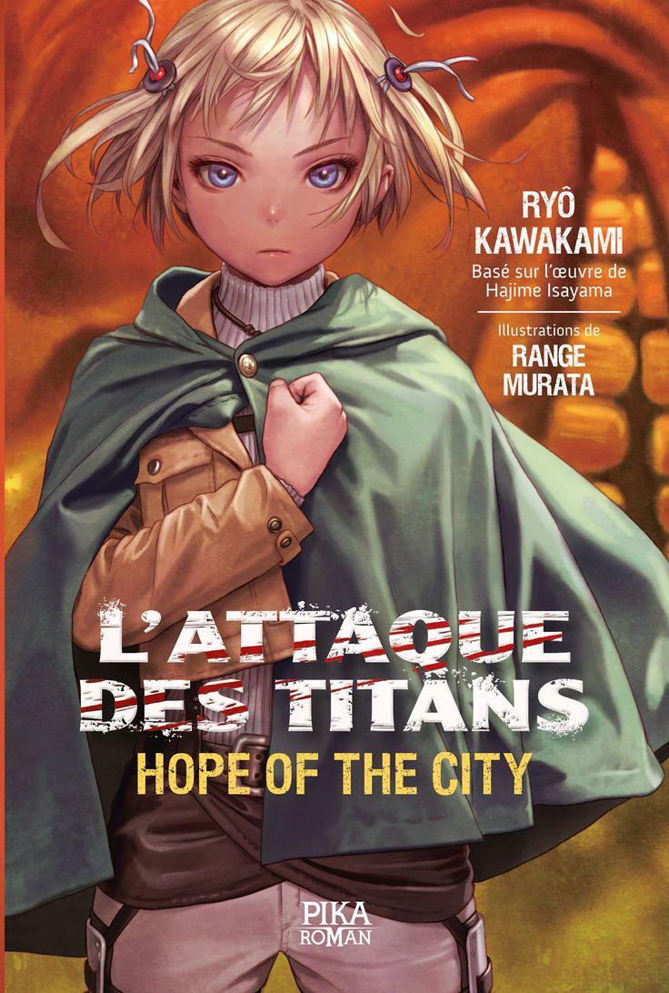 Le 9 novembre, découvrez un point de vue inédit sur l'attaque du Titan colossal et du Titan cuirassé en roman. À dévorer sans modération !
