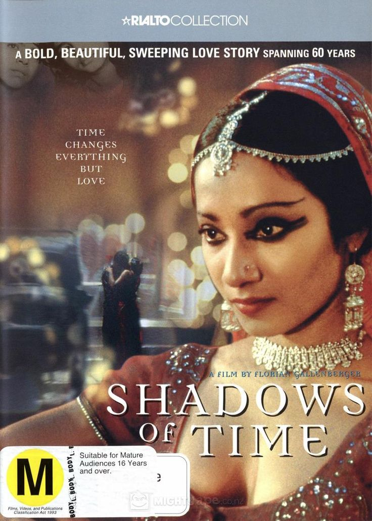 Shadows of Time (German: Schatten der Zeit) is a 2004 romantic Bengali language German film, shot in Calcutta, India. It is the first feature-length film of Academy Award winning director Florian Gallenberger, and stars Prashant Narayanan, Tannishtha Chatterjee, Irrfan Khan and Soumitra Chatterjee in pivotal roles.
