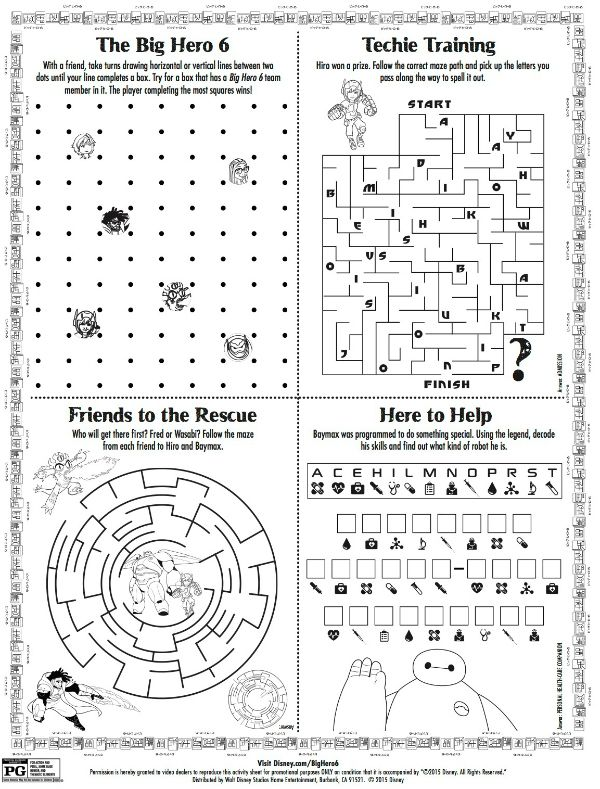 Worksheets for Kids & Preschool Printables