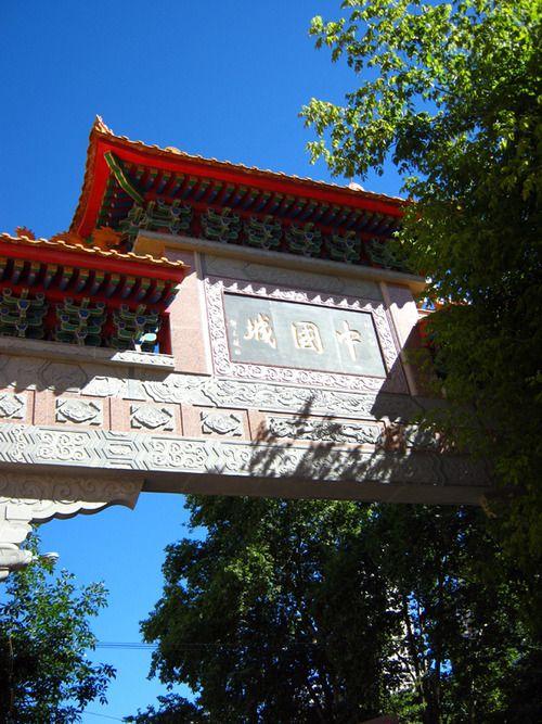 El barrio chino de Buenos Aires | Galería: http://bartes.com.ar/el-barrio-chino-de-buenos-aires/