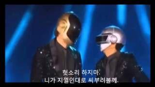 다프트 펑크 무대 퍼포먼스 (Daft punk concert joke) - YouTube