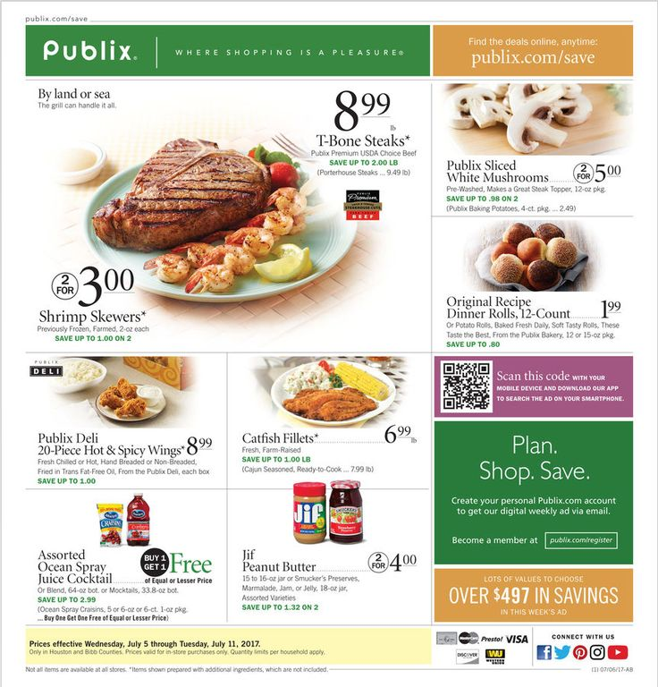 Publix Weekly Ad July 5 - 11, 2017 - http://www.olcatalog.com/grocery/publix-weekly-ad.html