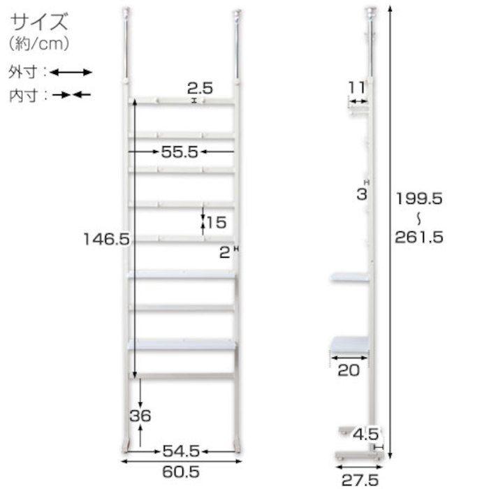 楽天市場 省スペース 天井つっぱり式壁面ラダーラック 幅60cm つっぱりラック 壁面収納 本棚 キッチン ラック 間仕切り