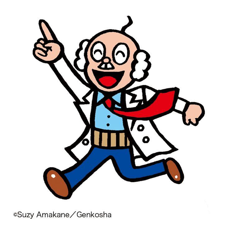 アンコロ博士 | イラストレーションファイル・キャラクターズセレクション|illustration FILE - Characters Selection
