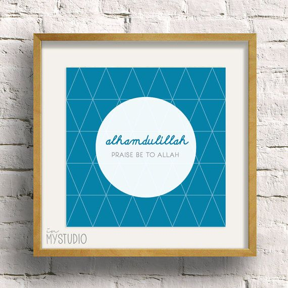 Instant Download Subhanallah Alhamdulillah Allah  islamic wall art islamic poster prints  arabic home decor decoration