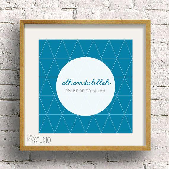 Instant Download Subhanallah Alhamdulillah Allah islamic wall art islamic poster prints arabic home decor decoration