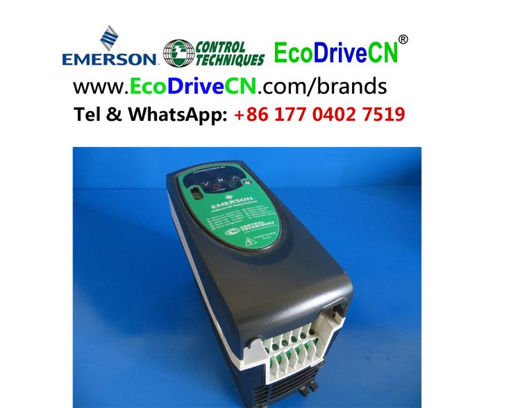 Emerson Control Techniques variador de frecuencia, inversores de frequencia, Biến Tần, frekvencoregulilo, variateur de vitesse électrique www.EcoDriveCN.com/brands