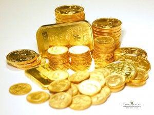 12 Şubat 2013 Altın Fiyatları