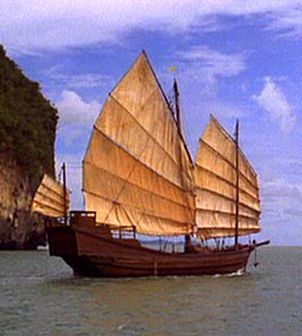 CHINESE JUNK BOATS | Thread: Junk Junkies