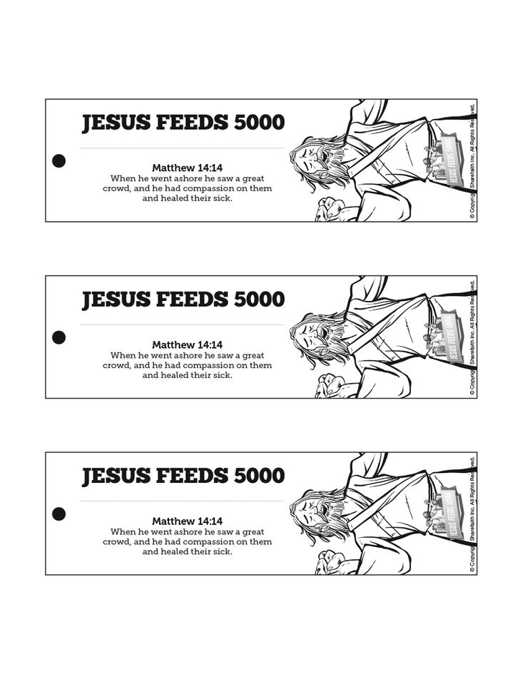 Jesus Feeds 5000 Bible Bookmarks: A Sunday school favorite, Jesus feeds 5000 is a Bible story your kids will want to read again and again. Help remind your kids to open up Matthew 14:13-21 when they get home with these printable Jesus feeds 5000 Bible bookmarks.