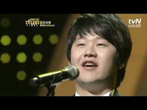 Korean singer's rags to riches story.  After much abuse, a man took interest in him and his singing.