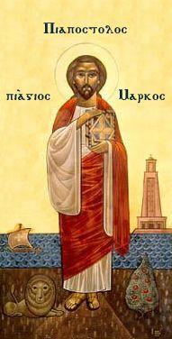 Coptic icon of Saint Mark the Evangelist, the apostolic founder of the Church of Alexandria