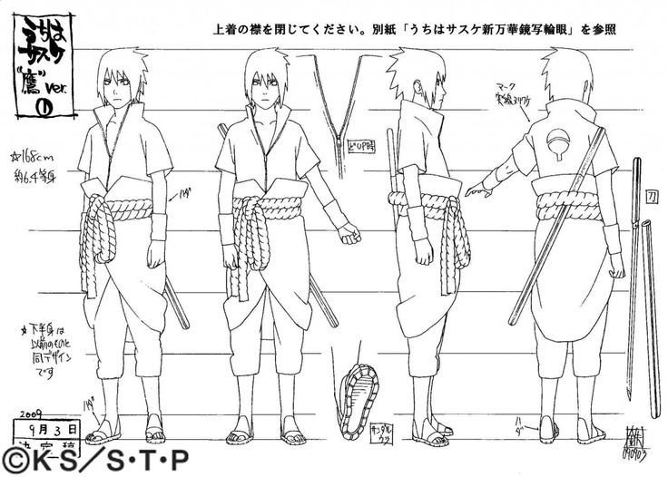 Sasuke Uchiha (Taka Costume)