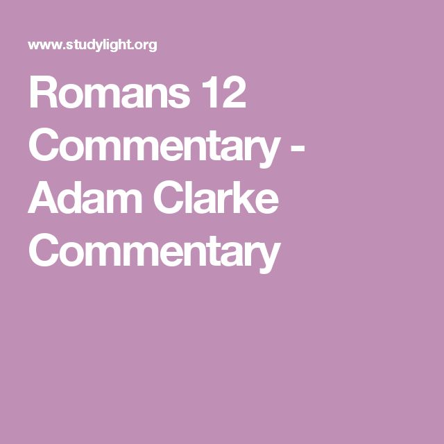Romans 12 Commentary - Adam Clarke Commentary