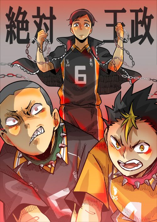 Haikyuu!! Nishinoya Yuu tanaka ryuunosuke ennoshita chikara please give your full support to the artist by rating and bookmaring their art Karasuno 2nd years