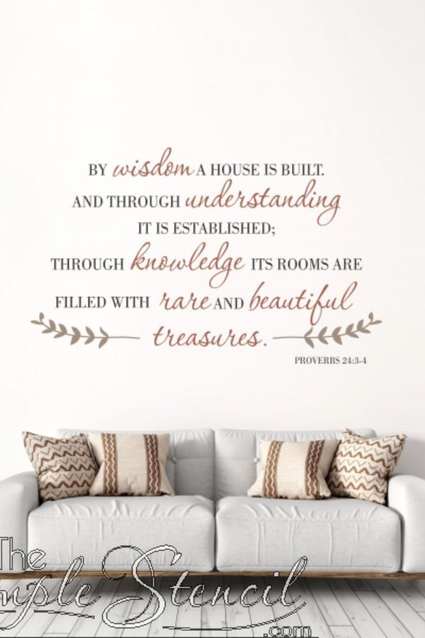 Rare Beautiful Treasures Home Quote Wall Decal Wall Quotes Decals Wall Quotes Vinyl Wall Lettering