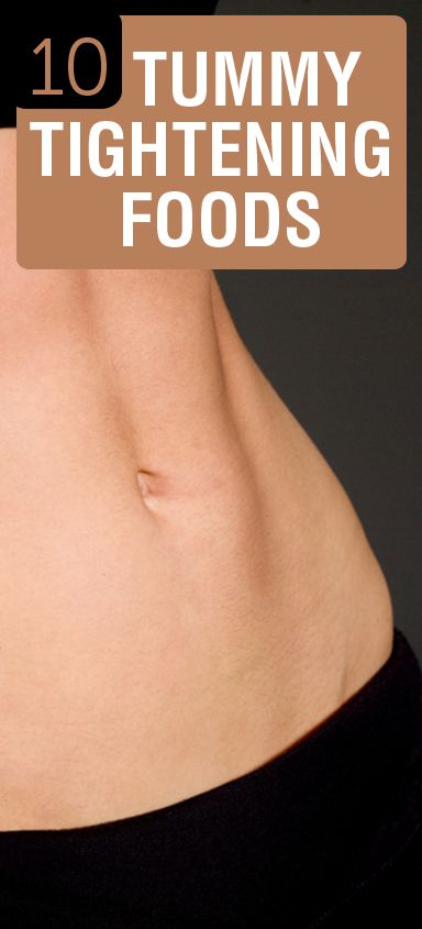 10 Tummy Tightening Foods! Getting ready for summer, ladies? This is the article for you!!!
