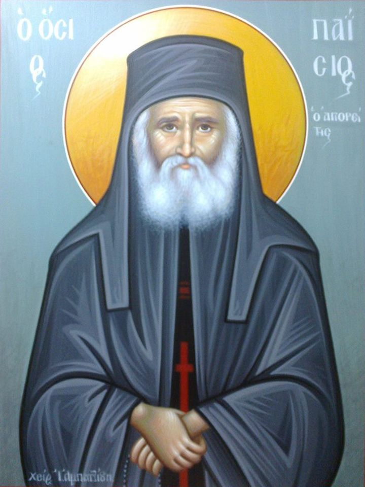 Saint Paisius the Athonite