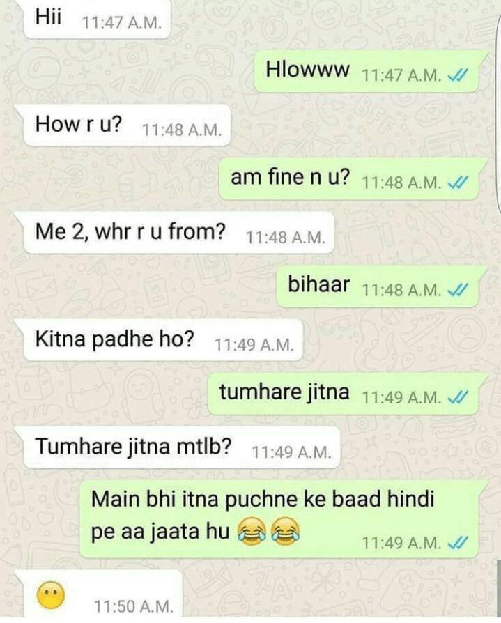 Funny WhatsApp chat | Text jokes, Sms jokes, Lol text