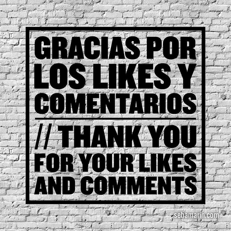 Sabemos que #instagram cambiará el algoritmo. Si te gustan mis fotos hazles like o comenta :) no es necesario activar las notificaciones. We know Instagram is gonna change its algorithm. If you like my pics put them a heart on it and comment :) Is not necessary to activate the notifications. #algorithm #instagrammers #instamood #instagram #instapic #like4like #likes #followers