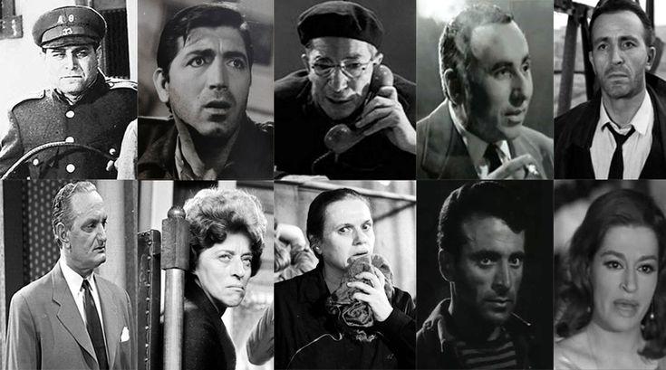 Αφιέρωμα στους «κακούς» του Ελληνικού Κινηματογράφου