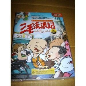 SANGMAO LIULANGJI / CCTV / Chinese only / 4DVD $38