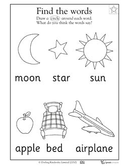 Preschool Activity Sheets. Adam really loves these