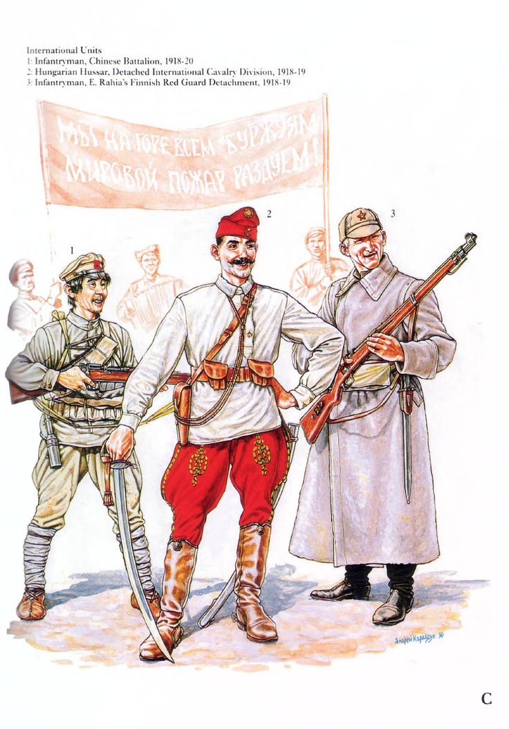 Red Army; International Units L to R Infantryman Chinese Battalion 1918-20, Hungarian Hussar, Detached International Cavalry Division 1918-19 & Infantryman E.Rahia's Finnish Red Guard detachment 1918-19