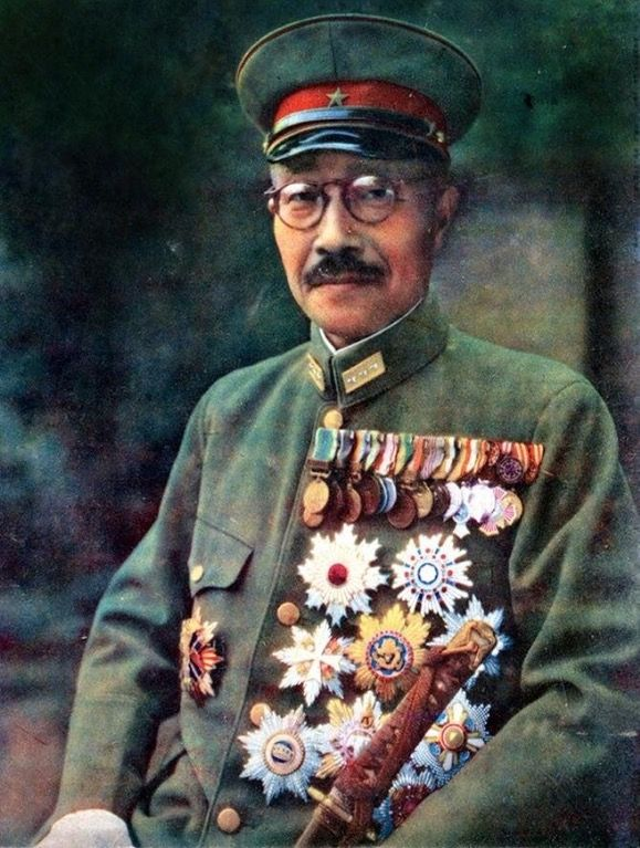 general hideki tojo war criminal essay Tojo hideki this essay tojo hideki and other 63,000+ term papers condemned by the international military tribunal for crimes against humanity in may 1938 fumimaro kondoye appointed tojo as his vice minister of war.