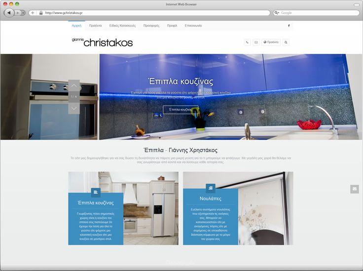Κατασκευή ιστοσελίδας ξυλουργείου
