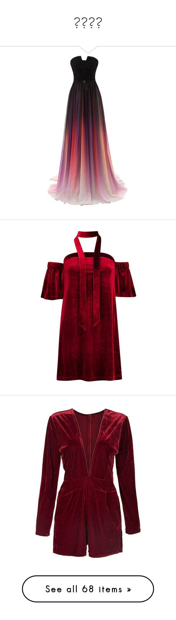 """""""蝶々結び"""" by serin123 ❤ liked on Polyvore featuring dresses, gowns, purple prom dresses, formal dresses, party gowns, formal evening dresses, formal ball gowns, sequin cocktail dresses, red off the shoulder dress and bodycon dress"""