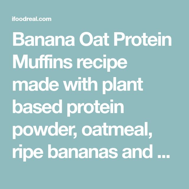 Banana Oat Protein Muffins recipe made with plant based protein powder, oatmeal, ripe bananas and applesauce. Taste like banana bread with a chewy oatmeal texture. | ifoodreal.com