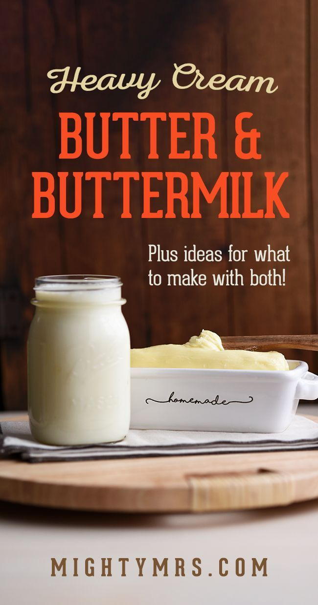 Homemade Butter And Buttermilk Using Heavy Cream How To Make Both At Once In Just 15 Minutes Using A F Homemade Butter Food Processor Recipes Buttermilk Uses