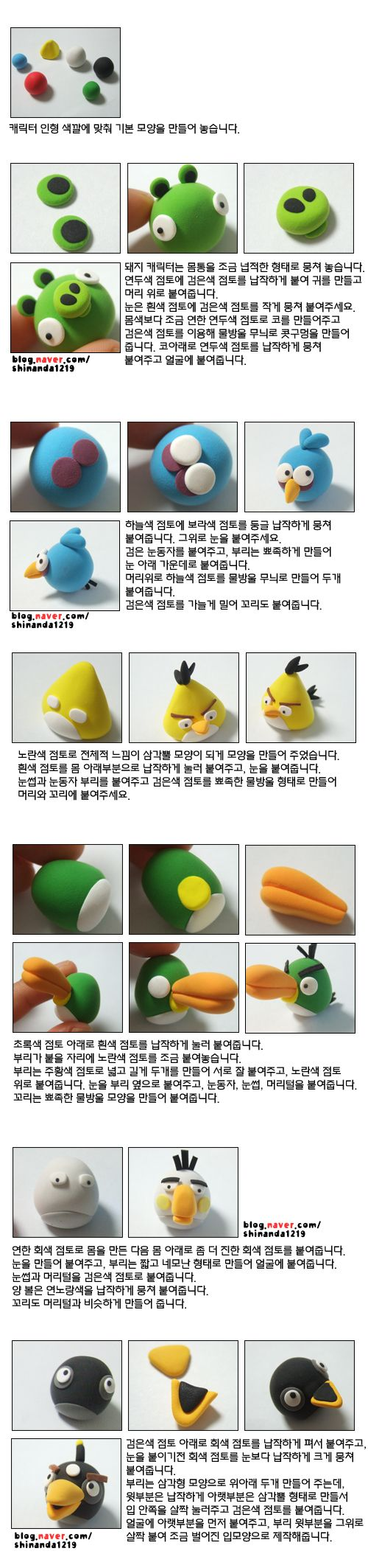 Angry birds polymer clay DIY 愤怒的小鸟